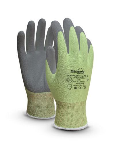 Перчатки защитные ДАЙМОНД ПУ-5 DDP-95