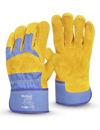 Перчатки защитные СТАЛКЕР SPL-71