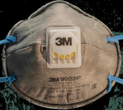 Респиратор 3М™ 9922Р