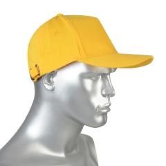 Кепка-бейсболка желтая