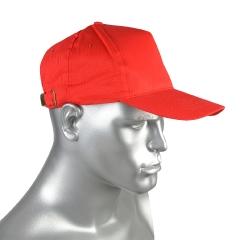 Кепка-бейсболка красная