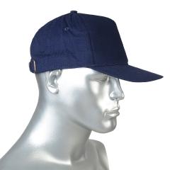 Кепка-бейсболка синяя