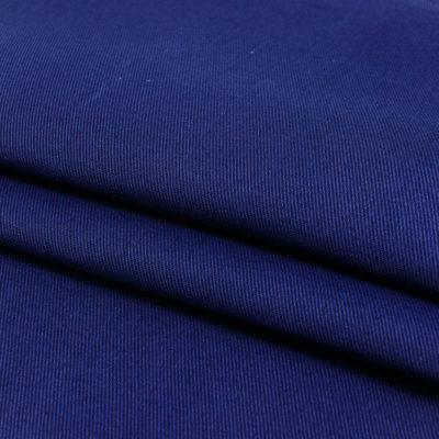 Диагональ гладкокрашенная синяя