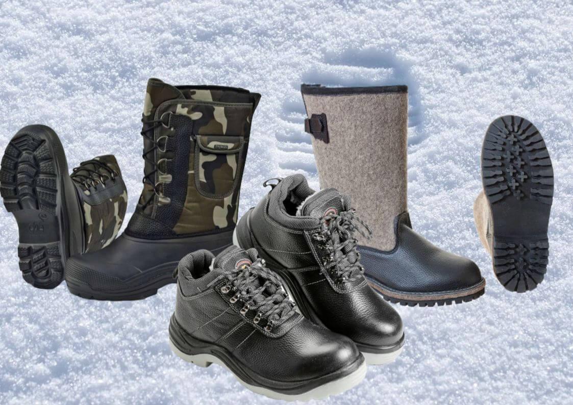 как выбрать зимнюю рабочую обувь