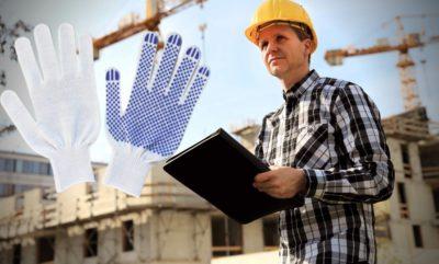 СИЗ для строительных работ
